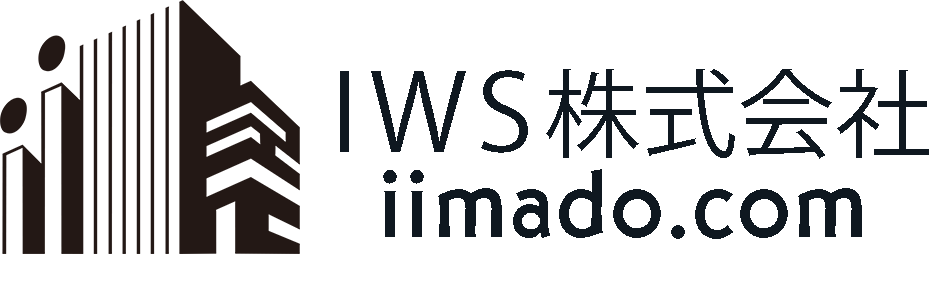 IWS株式会社
